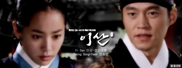 I_isansongyeon