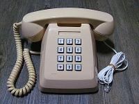 pushphone